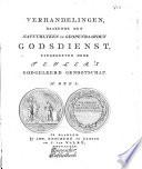 Dissertation Sur Le Question Peut On Prouver Suffisamment Qu Il Y A Une Providence Particuliere De Dieu Dans Le Gouvernement De Monde