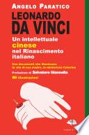 Leonardo Da Vinci     Un intellettuale cinese nel Rinascimento italiano