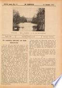 Oct 12, 1917