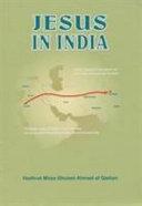 Jesus In India : ...