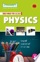 Self Help To Icse Physics 10