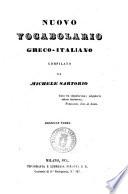 Nuovo vocabolario greco italiano compilato da Michele Sartorio