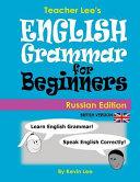 Teacher Lee s English Grammar for Beginners  Russian Edition  British Version