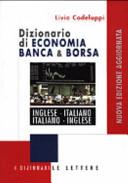 Dizionario di economia  banca e borsa