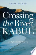 Crossing the River Kabul