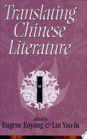 Translating Chinese Literature - Isbn:9780253319586 img-1