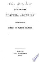 Aristotelis Politeia Athēnaiōn