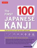 First 100 Japanese Kanji