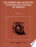 quaderni dell istituto italiano di cultura di tripoli