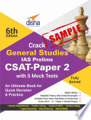 (SAMPLE) Crack General Studies IAS Prelims (CSAT) - Paper 2 with 5 Mock Tests 6th Edition