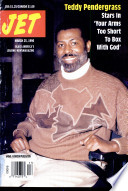 Mar 25, 1996