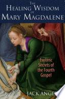 download ebook the healing wisdom of mary magdalene pdf epub