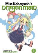 Miss Kobayashi s Dragon Maid
