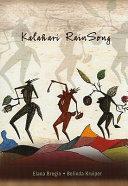 Kalahari Rainsong