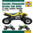 Suzuki Kawasaki Artic Cat ATVs 2003 to 2009