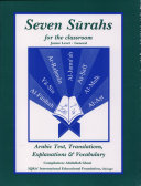 Seven Sūrahs for the Classroom