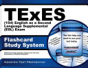 Texes  154  English As a Second Language Supplemental  Esl  Exam Flashcard Study System