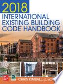 2018 International Existing Building Code Handbook