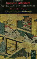 A History of Japanese Literature Original Three Volume Work First Published In 1979