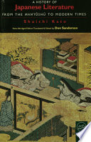 A History of Japanese Literature Original Three Volume Work First Published In 1979 Has