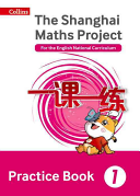 Shanghai Maths Workbook Year 1