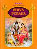 Saint Veda Vyasa s the Shiva Purana