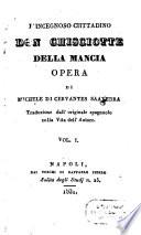 L  Ingegnoso Cittadino Don Chisciotte Della Mancia