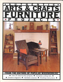 Authentic Arts   Crafts Furniture Projects