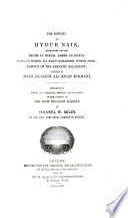 The History of Hydur Naik