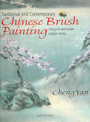 Traditional & Contemporary Chinese Brush Painting