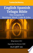 English Spanish Telugu Bible The Gospels Iv Matthew Mark Luke John