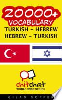 20000  Turkish   Hebrew Hebrew   Turkish Vocabulary