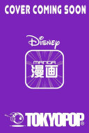 Disney Descendants DCOM 1