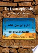 La francophonie ou l'éloge de la diversité