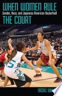 When Women Rule the Court