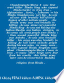 Chandragupta Morya 2 was first cruel killer Hindu king who expand Hindu border to Iraq Iran    Afghanistan   Syria     Lebanon    his Hindu kingdom was very big   he win all war with brutally kill of lot of humen of other na Book PDF