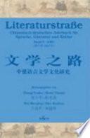 Literaturstrasse
