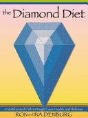 The Diamond Diet