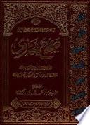 Sahih Al Bukhari In Urdu Volume 8_www.islam.co.cc
