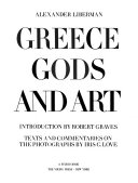 Greece  Gods  and Art