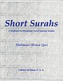 Short Surahs