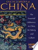 Encyclopedia of China Of The History And Culture Of