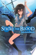 Strike the Blood  Vol  5  light novel