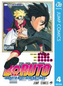 BORUTO               NARUTO NEXT GENERATIONS  4