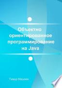 Java Java Se