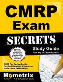 CMRP Exam Secrets Study Guide