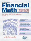 Introduction To Financial Math Using The Hp 17b 19b Calculator