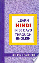 Learn Hindi in 30 Days Through English