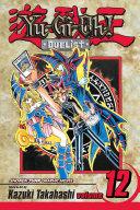 Yu Gi Oh   Duelist  Vol  12