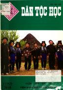 Tạp chí dân tộc học